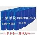 山東齊魯出口乙腈 散水自提價格出口吉化乙腈 4