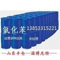 山東氯化苄 散水桶裝出庫價格 3