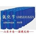 山東氯化苄 散水桶裝出庫價格 1