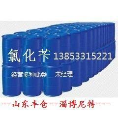 山東氯化苄 散水桶裝出庫價格