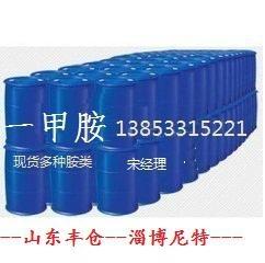 山東氯化苄 散水桶裝出庫價格 2