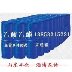 山東氯化苄 散水桶裝出庫價格 5