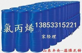 山东 燕化丙酮散水桶装办理购买证 4