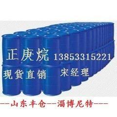 山東齊魯石化出口正丁醇 自提派送價格 5