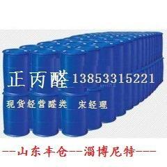 山東齊魯石化出口正丁醇 自提派送價格 3
