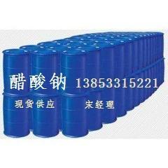 山东金岭二氯甲烷散水桶装价格 2