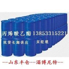山东金岭二氯甲烷散水桶装价格 3