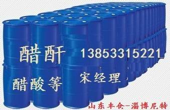 山东金岭二氯甲烷散水桶装价格 4
