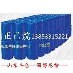 山東淄博98正己烷 散水桶裝出庫價格