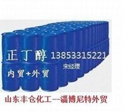 山東齊魯石化出口正丁醇 自提派送價格
