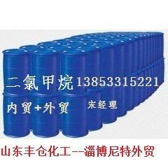 山东金岭二氯甲烷散水桶装价格 5