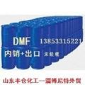 山东鲁西二甲基甲酰胺DMF价格
