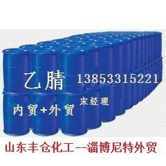 山東齊魯出口乙腈 散水自提價格出口吉化乙腈