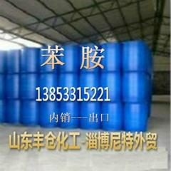 山東利華益滌綸級石油乙二醇