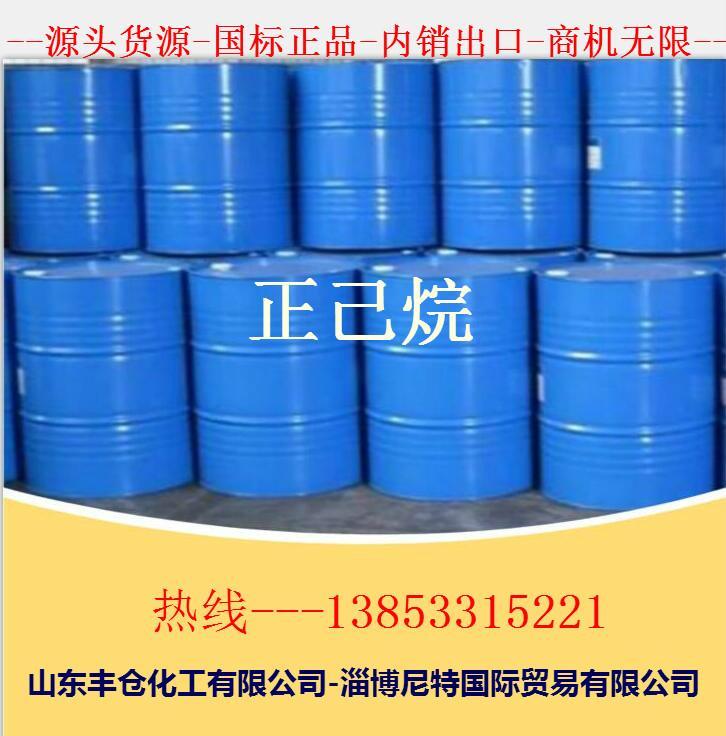 山东溶剂油 桶装散水60-90 1