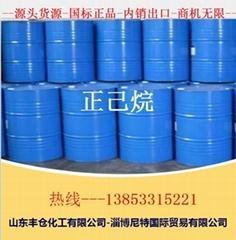 山东溶剂油 桶装散水60-90