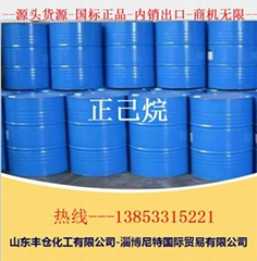 山東溶劑油 桶裝散水60-90