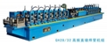 GH28/32 High Frequency Tube Welding Unit