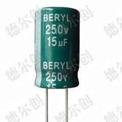 绿宝石高频低阻铝电解电容 15UF 250V 10X16 绿