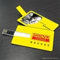 订制卡片U盘 2