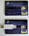 生产信用卡U盘 3