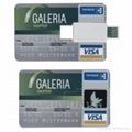 卡片式U盘厂家,生产卡片式U盘 3