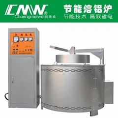 创美威五金压铸铝合金熔炉熔铝加热炉大型熔铝炉