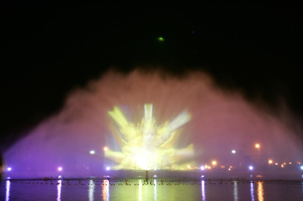 Water Screen Movie 1