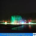 City-square Music Fountain 2