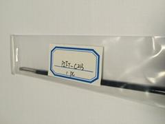 賓得FB15V插入管: PIFT-C213