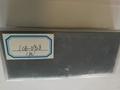 Pentax EC-3490L