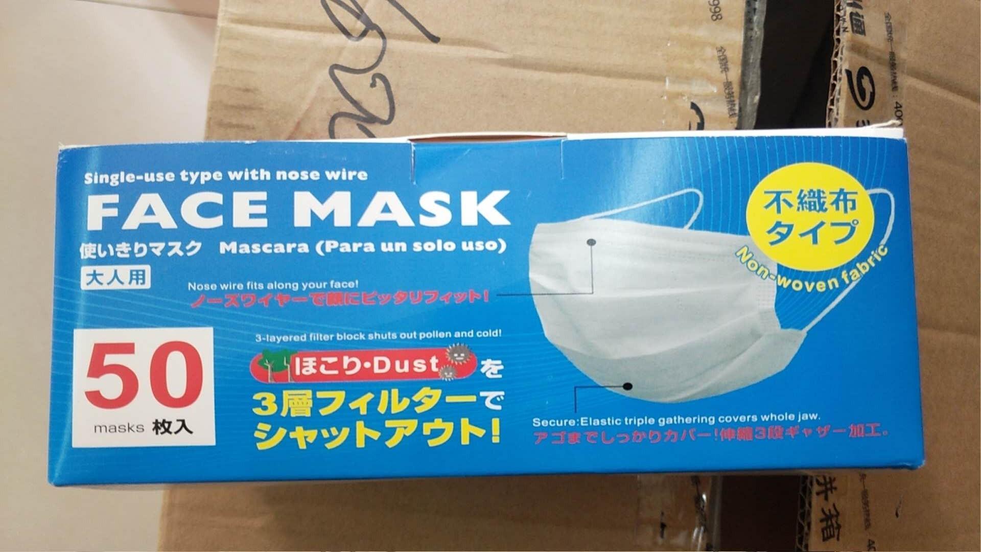 Nonwoven disposable Face Mask White