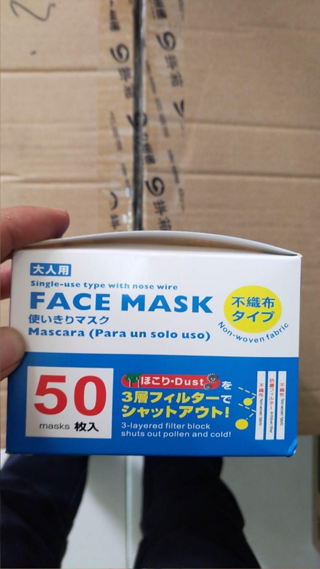 白色口罩 2