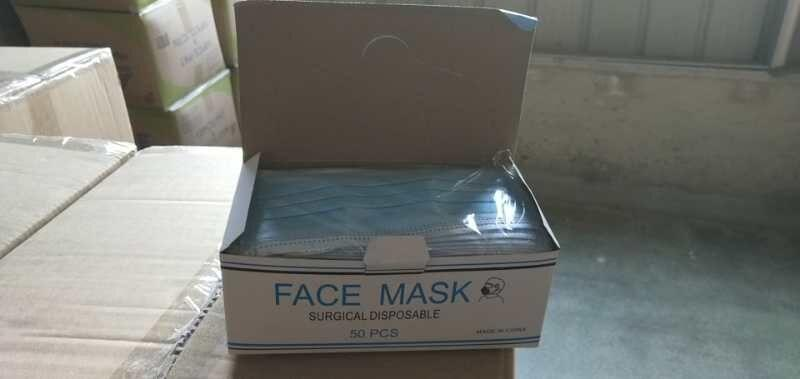 FACE MASK SURGICAL DISPOSABLE Blue