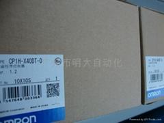 歐姆龍PLC CP1H-X40DR-A 可編程控制器