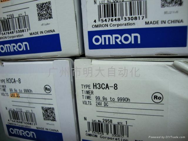 欧姆龙光电开关 EE-1001 小光电 5