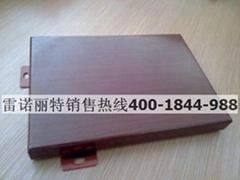 广州氟碳铝单板