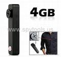 4 GB Mini Spy Button Camera