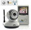 2.4 Inch TFT LCD Wireless Baby Monitor