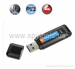 Mini Flash Disk Eavesdropping Device + USB Flash Disk Function - Black