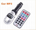 Car MP3 Player support SD card & USB