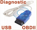 USB Cable Car Diagnose tool VAG-COM