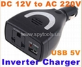 Car inverter charger Power adapter 75W CarCharger DC 12V to AC 220V