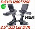 Car DVR 120 Degree Convex Lens Detection