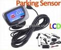 Car Backup Radar Detector System 4