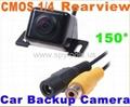 Car Rear View Waterproof Camera CMOS 150