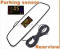 4 Sensors Car Rear View Parking Sensor