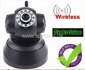 Nightvision IR Webcam Web CCTV Camera WiFi Wireless colorful  1