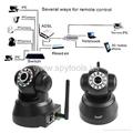 EasyN Webcam 2-Audio Nightvision WIFI Wireless IP Camera  3