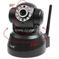 EasyN Webcam 2-Audio Nightvision WIFI Wireless IP Camera  4